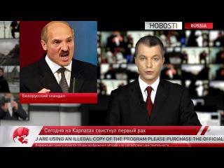 Почти Новости